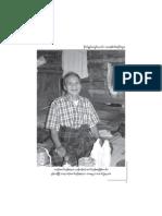 Book About KNDO Major General Mahn Kyaw Thoung