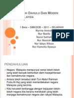 Tokoh-tokoh Dahulu dan Kini Negara Malaysia