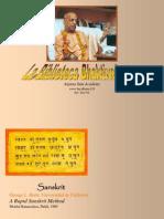 biblioteca-bhaktivedanta