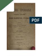 Jovan Dragasevic - Ilirsko Tropolje