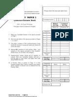 CE Chemistry 2007 Paper 1