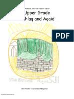 GradeUpper-AkhlaqAqaid
