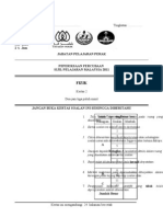 Physics Paper 2 Spm Perak 2011