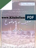 Zaeef-Aur-Mozu- Riwayaat-3