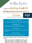 108 Kawthar