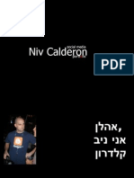 Niv Calderon