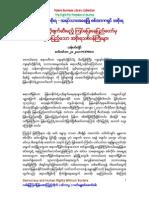 Bo Zaw Min and Irrawaddy