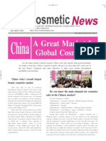 Cosmetic News Oversea Edition 1