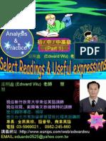 精編閱讀&實用補帖&考題(初&中&中高級)(Part 1)(學生版)