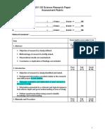 2011 Science Prelim Paper Rubrics