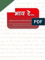 04 Contents | Kundalini | Chakra