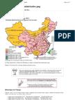 RP Chine Administrative Provinces