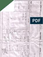 Finanace Page 6 a-Pun