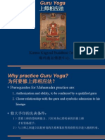 Guru Yoga Power Point Slides
