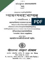 Vyakarana Mahabhasyam of Patanjali Muni