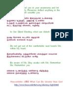 Heavenletter#3956 Tamil Verses