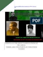 Shikwa Allama Mohammed Iqbal