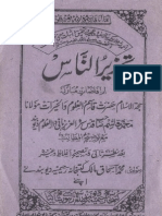 Tahzeer Un Nas by Maulana Qasim Nanotvi Deobandi