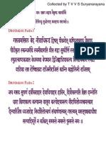 Garuda Dandakam-sanskrit & Telugu Texts