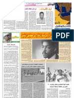 hornofafrica page23sep2011