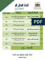 La Liste Des Vacances 2011 2012