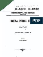 Jovan Cvijic - Naselja Srpskih Zemalja - Knjiga IV