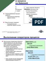 VHDL_2006_02_28