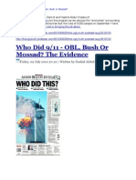 Who did 9/11 - Osama bin Laden, Bush, or Mossad? - Nashid Abdul Khaaliq