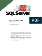 SQL 7