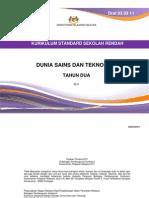 DS DST Tahun 2_08032011