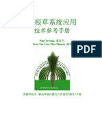 Vetiver System Applications - Technical Reference Manual - CHINESE Mandarin) EDITION