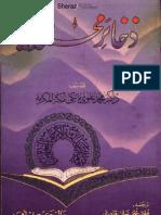 Zakhaire Muhammadiyah_Dr. Alvi Al Malki