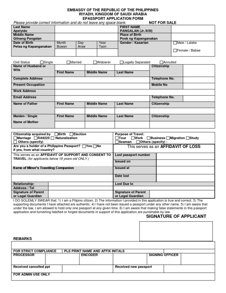 EPassport Application Form Riyadh