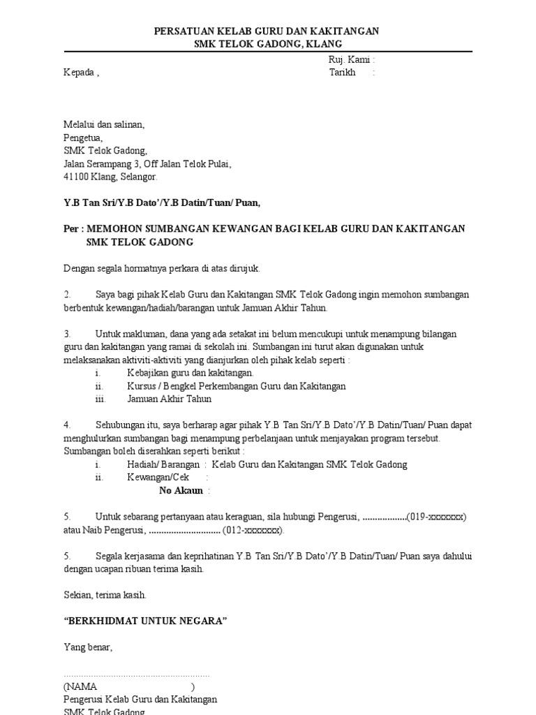 Surat Rasmi Permohonan Sumbangan Kewangan - SRasmi