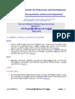 Burma's Weekly Political News Summary (084-2011)