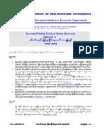 Burma's Weekly Political News Summary (085-2011)
