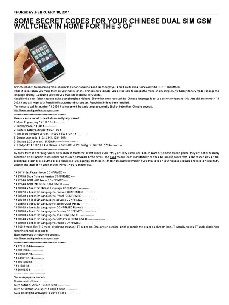 Wom w801 Phone Codes | Subscriber Identity Module | I Phone
