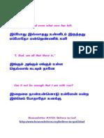 Heavenletter#3958 Tamil Verses