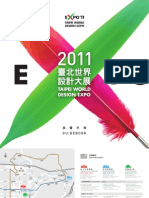 EXPO 2011 Guidebook