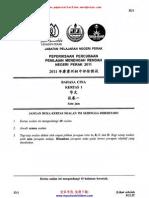 Pmr Trial 2011 Bc Q&A (Perak)