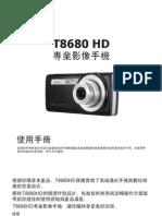 T8680 HD_UM_TC_v1.0