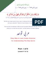 Arabic Urdu Grammar Part-1