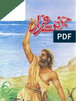 Jahanam_se_farar
