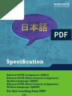 Edexcel GCSE Japanese - Spec