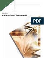 FS-2000D-3900DN-4000DN-OG-RU