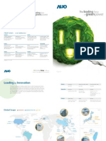 AUO Corporate Brochure
