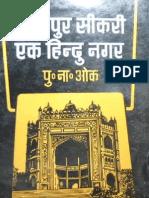 Fatehpur Sikri Ek Hindu Nagar - P N Oak