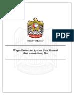 Wpsdownload-um Wpd e250210