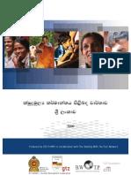 Microfinanc Industry in Sri la
