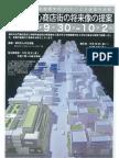 津市の中心商店街の将来像の提案